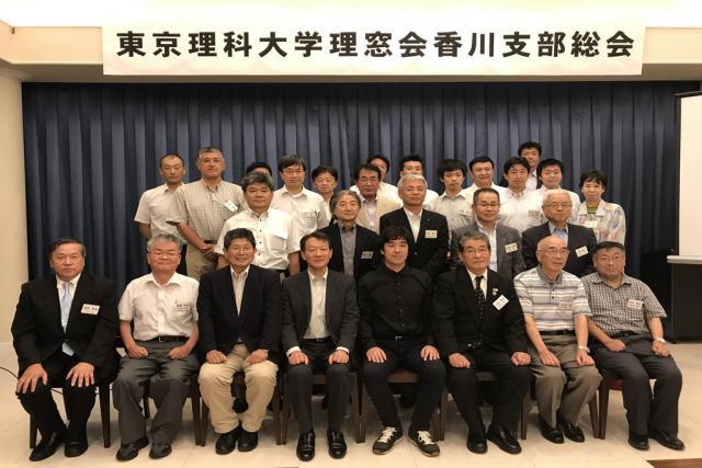 平成29年度 理窓会香川支部の総会が開催されました。