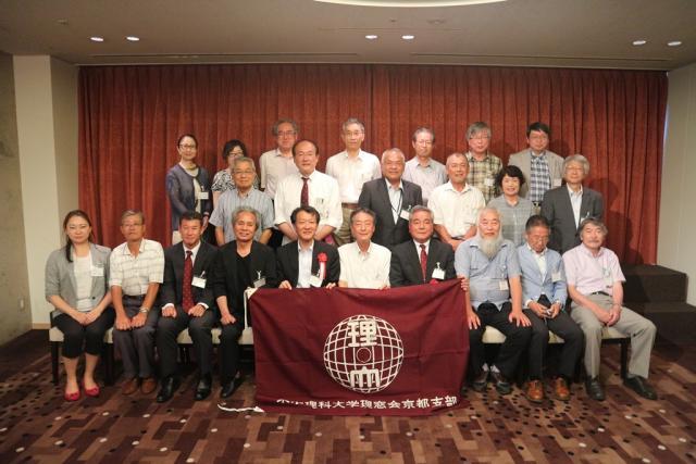 平成29年度 理窓会京都支部の総会が開催されました。