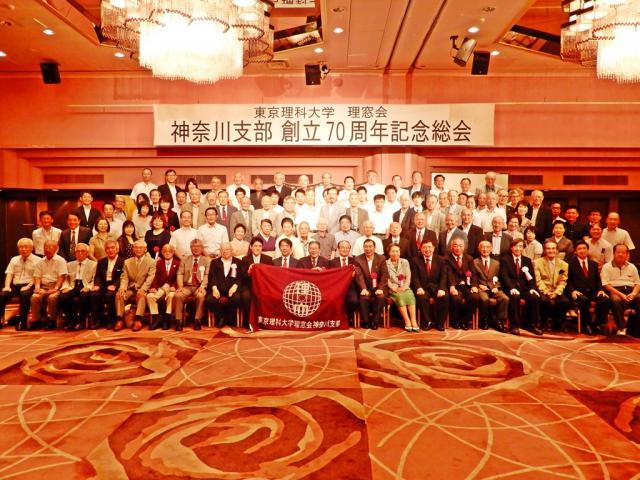 平成29年度 理窓会神奈川支部の総会が開催されました。