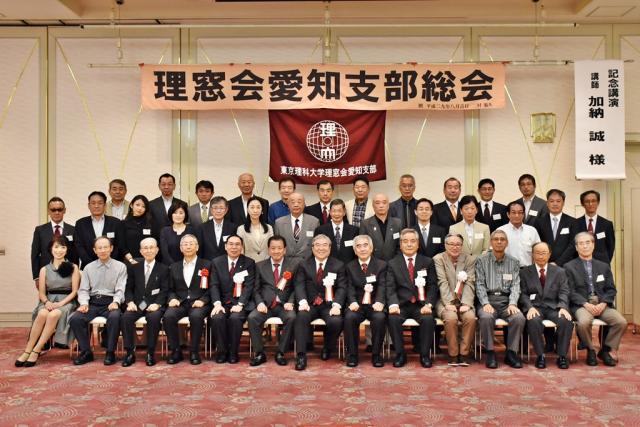 平成29年度 理窓会愛知支部総会が開催されました。