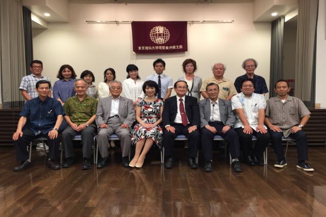 平成29年度 理窓会沖縄支部総会が開催されました。