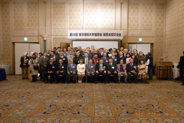 平成29年度 関西合同交流会が開催されました。