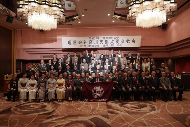 平成29年度 理窓会神奈川支部新年賀詞交歓会が開催されました。