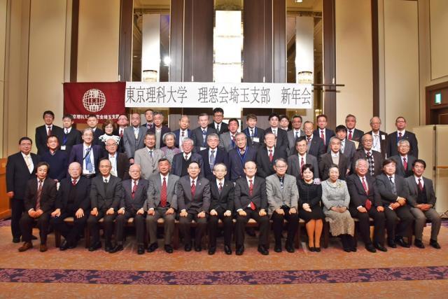 平成29年度 理窓会埼玉支部新年会が開催されました。