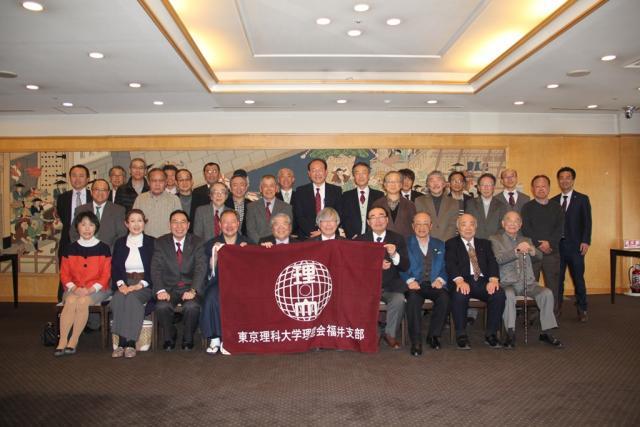 平成29年度 理窓会福井支部総会が開催されました。