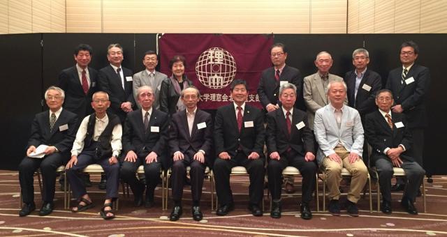 平成30年度 理窓会北海道支部総会が開催されました。