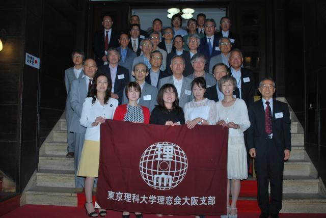平成30年度 理窓会大阪支部総会が開催されました。