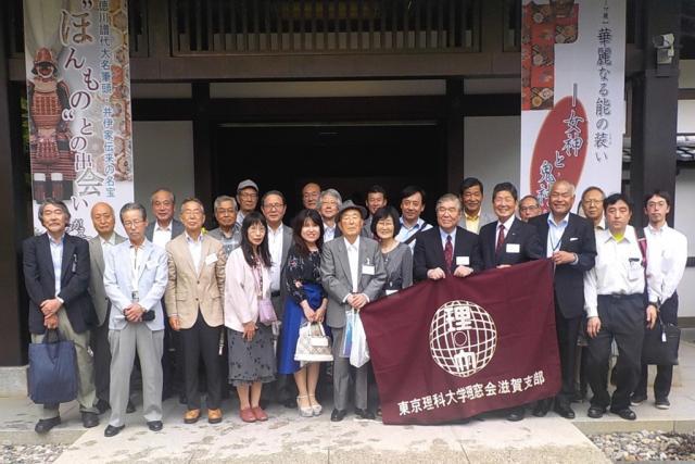 平成30年度 理窓会滋賀支部総会が開催されました。