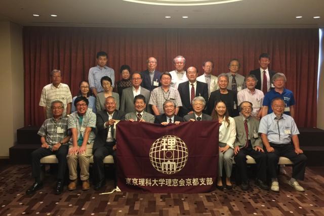 平成30年度 理窓会京都支部総会が開催されました。