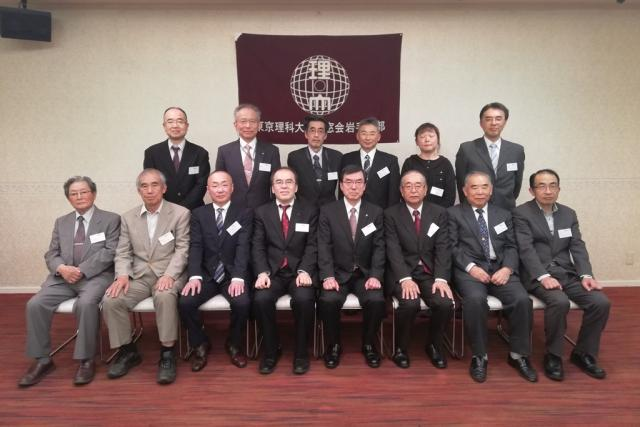 平成30年度 理窓会岩手支部総会が開催されました。