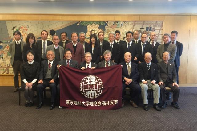 平成30年度 理窓会福井支部総会が開催されました