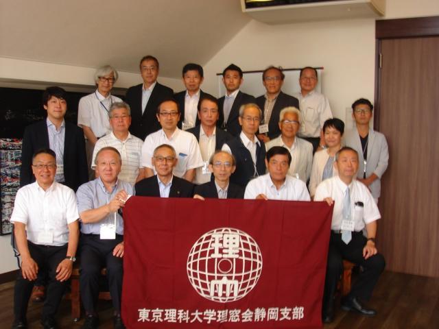 2019年度 静岡県東部理窓会が開催されました。