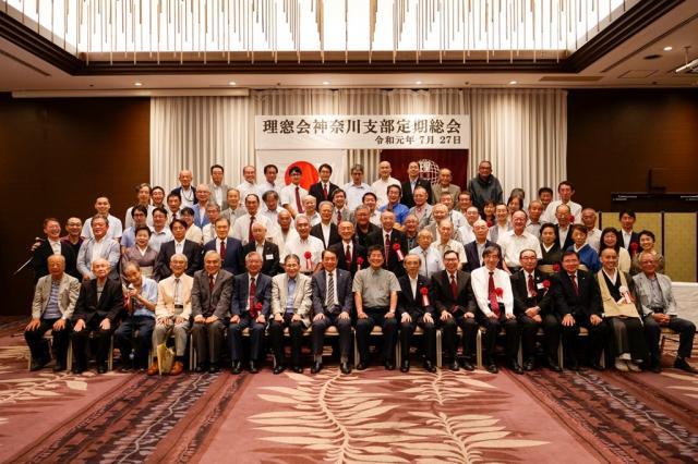 2019年度 理窓会神奈川支部総会が開催されました。