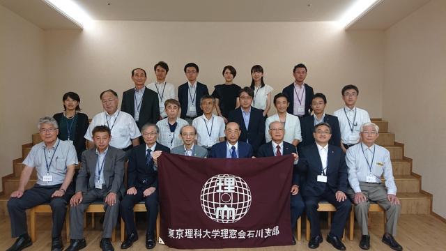 2019年度 理窓会石川支部総会が開催されました。