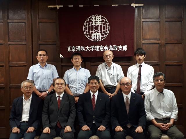 2019年度 理窓会鳥取支部総会が開催されました。