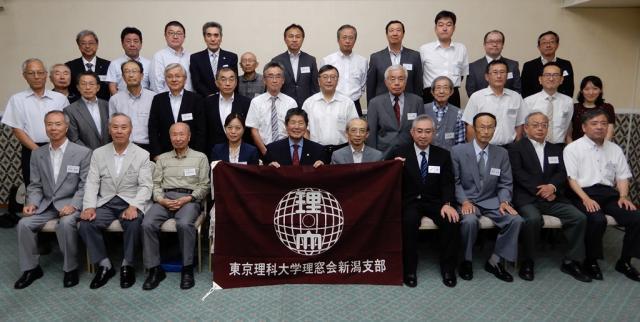 2019年度 理窓会新潟支部総会が開催されました。